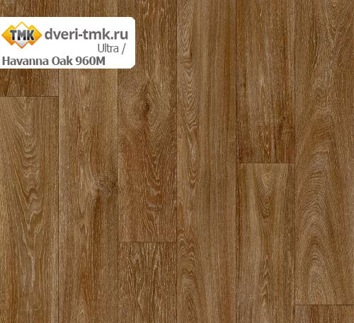 Havanna Oak 960M